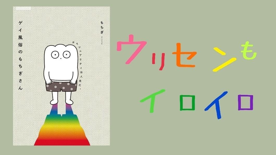 f:id:SyohyouBlog:20201126221637j:plain