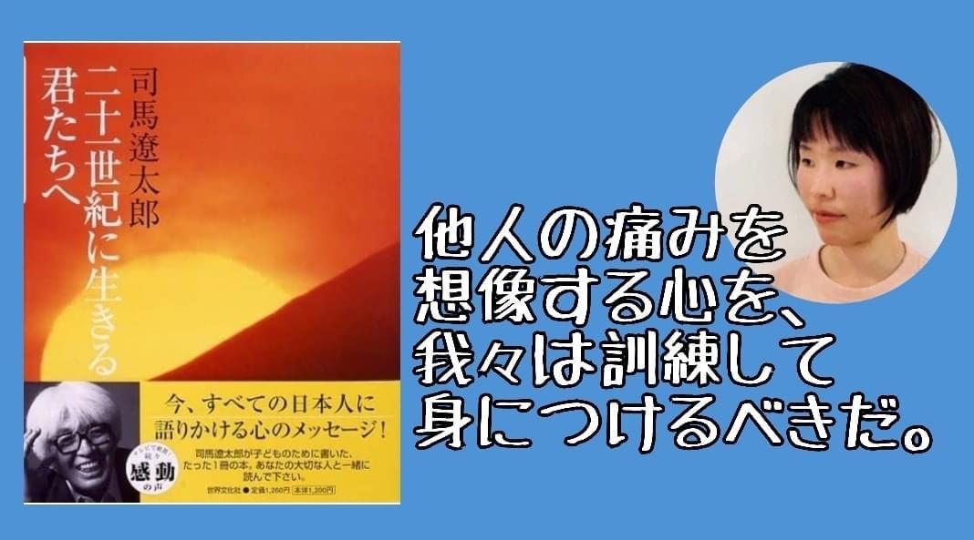 f:id:SyohyouBlog:20201202220149j:plain