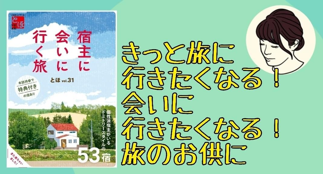 f:id:SyohyouBlog:20201203215823j:plain