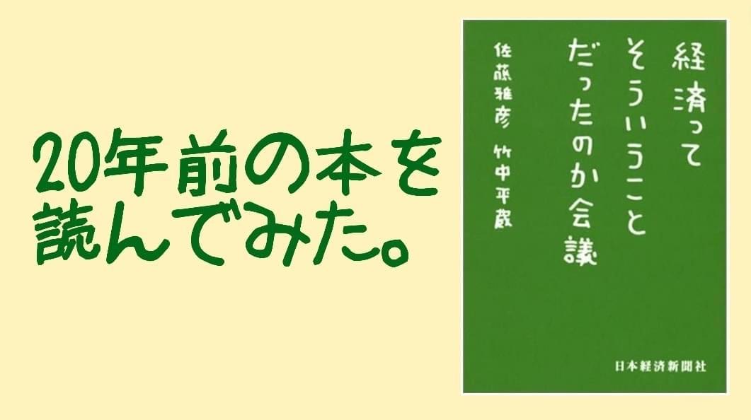 f:id:SyohyouBlog:20201204215802j:plain