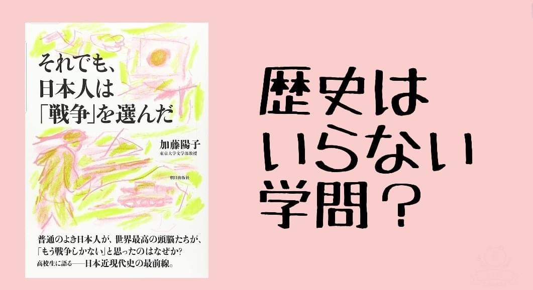 f:id:SyohyouBlog:20201212215149j:plain