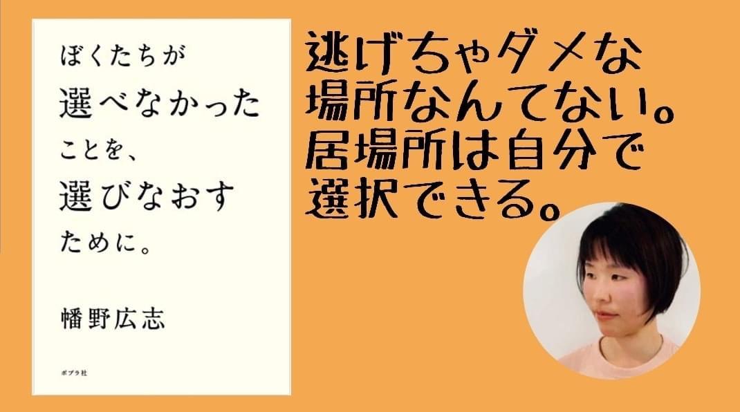 f:id:SyohyouBlog:20201215220417j:plain