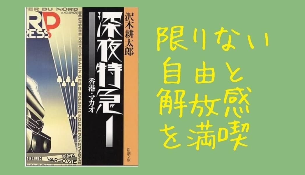 f:id:SyohyouBlog:20201219213248j:plain