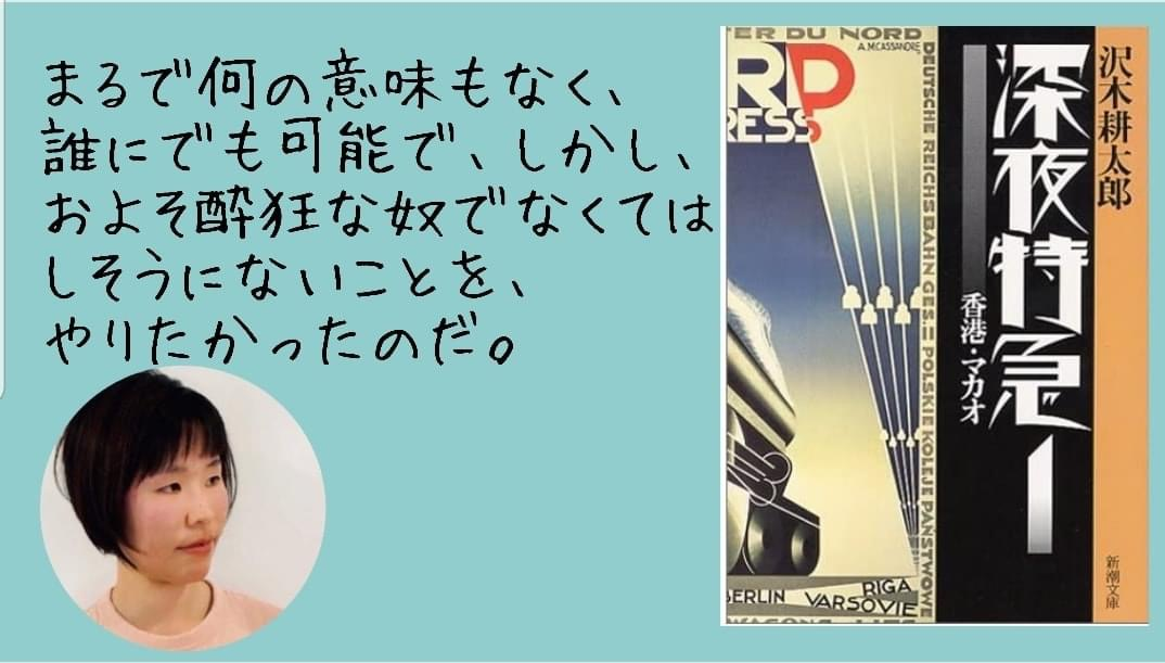 f:id:SyohyouBlog:20201224214732j:plain