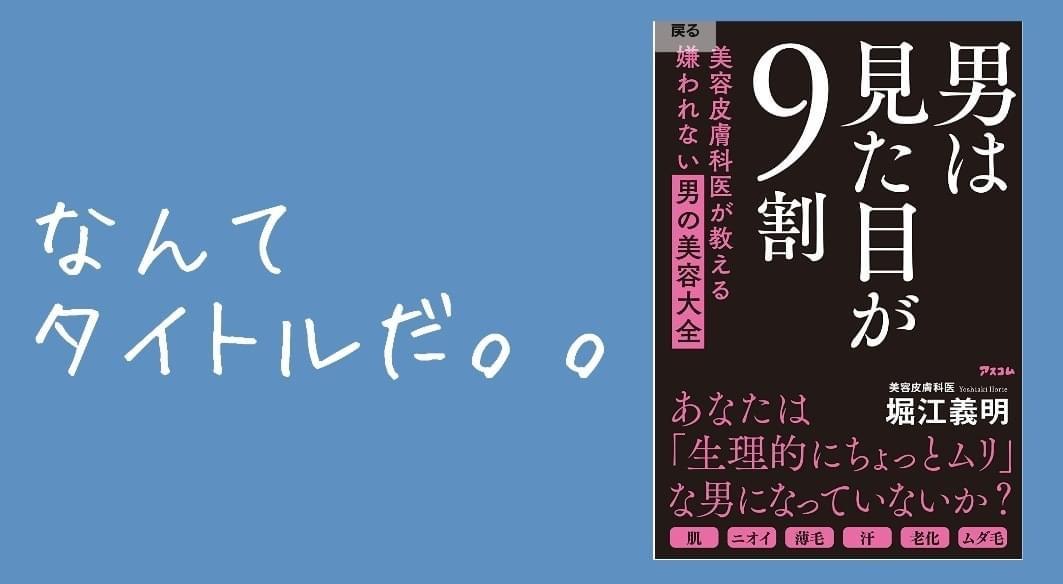 f:id:SyohyouBlog:20201228211421j:plain