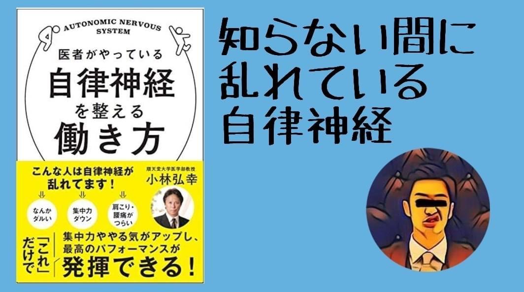 f:id:SyohyouBlog:20210101220227j:plain