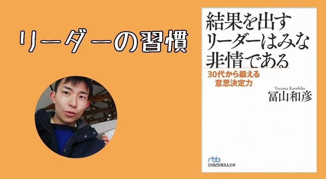 f:id:SyohyouBlog:20210112214742j:plain