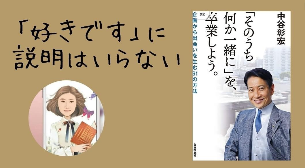 f:id:SyohyouBlog:20210126220017j:plain