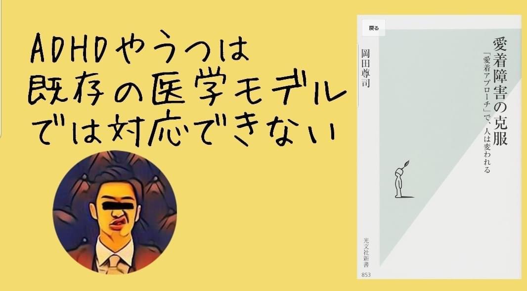 f:id:SyohyouBlog:20210202215608j:plain