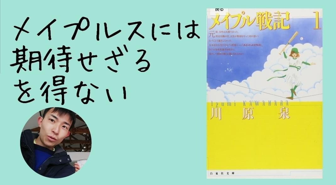 f:id:SyohyouBlog:20210217214342j:plain