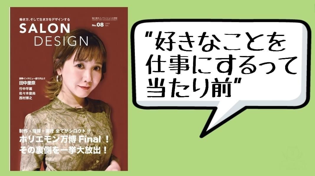 f:id:SyohyouBlog:20210223213004j:plain