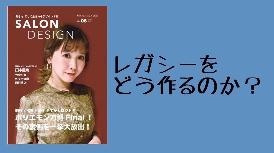 f:id:SyohyouBlog:20210307214647j:plain
