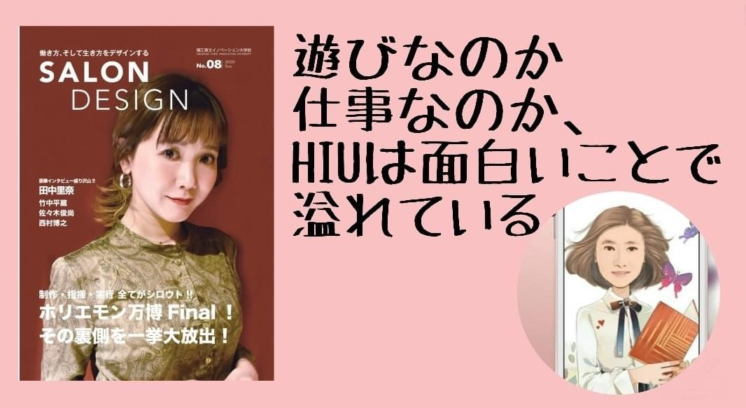 f:id:SyohyouBlog:20210311215906j:plain