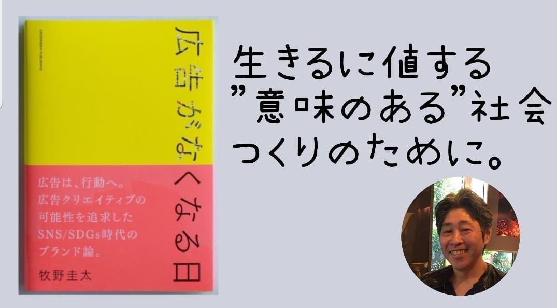 f:id:SyohyouBlog:20210402215546j:plain