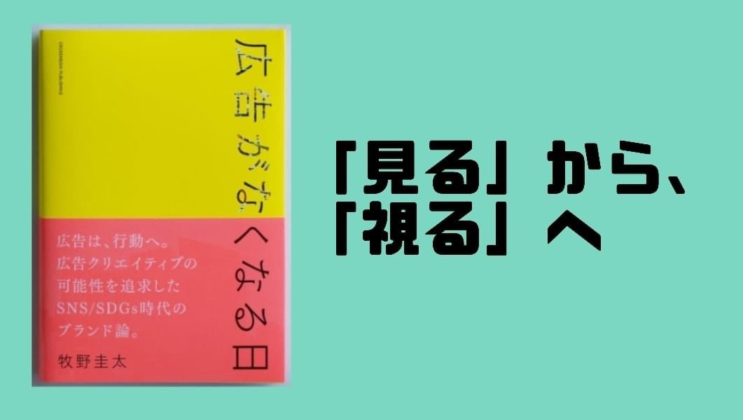 f:id:SyohyouBlog:20210404201258j:plain