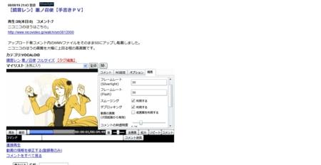 f:id:Syoichi:20081018065805j:image