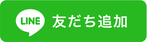 f:id:Syun_nomad:20210213022749p:plain