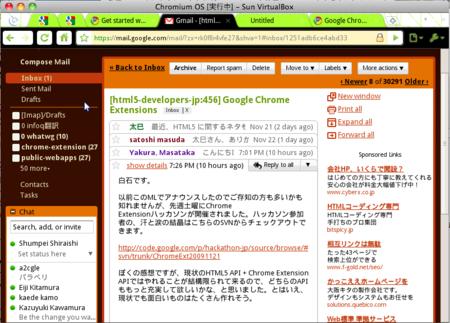 f:id:Syunpei:20091124143015p:image