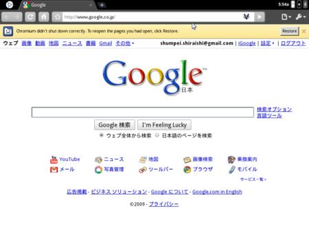 f:id:Syunpei:20091124143939p:image