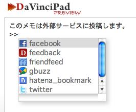 f:id:Syunpei:20100723151834p:image