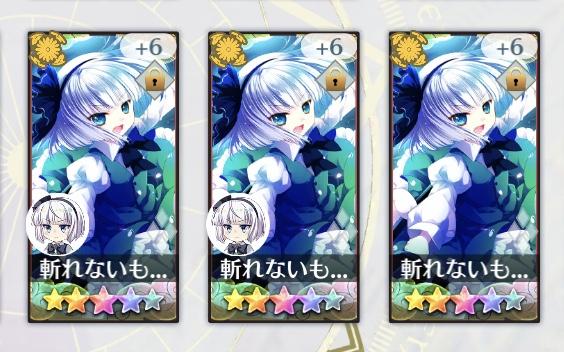 f:id:Szm_san:20210109210534j:plain