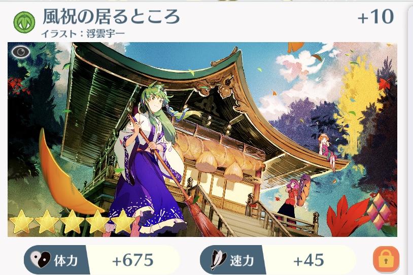f:id:Szm_san:20210109234722j:plain