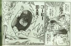 超機動暴発蹴球野郎 リベロの武田 - そうだ、まずはパンツをはこう。