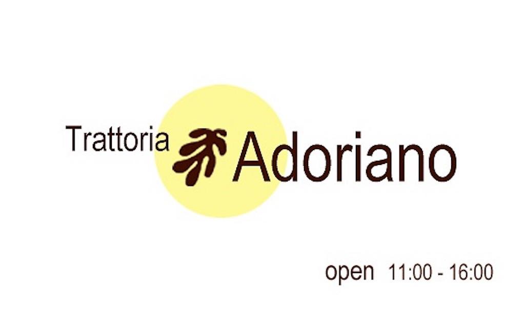 f:id:T-Adriano:20181109123453j:plain
