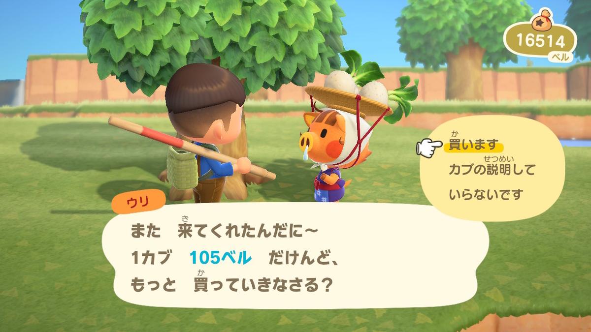 f:id:T-Orange:20200329125808j:plain
