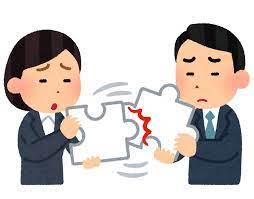 転職に意外に役立つスキル コミュニケーション