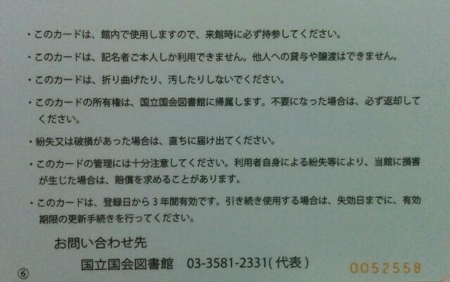 f:id:T-kazu:20160818073510j:image