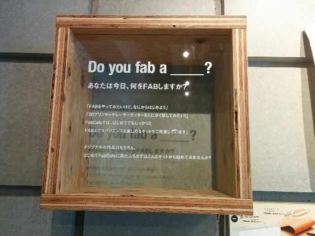 f:id:T-kazu:20160906074418j:image