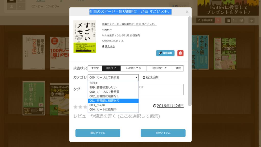 f:id:T-kazu:20160924112716p:plain