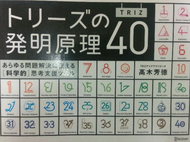 f:id:T-kazu:20161006073551j:image