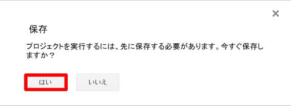 f:id:T-kazu:20161115064449p:plain