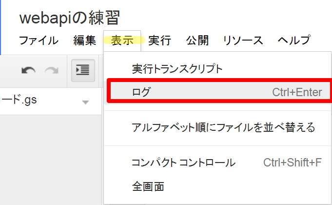 f:id:T-kazu:20161115064620p:plain