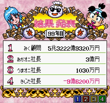 f:id:T-kazu:20161130080713j:image