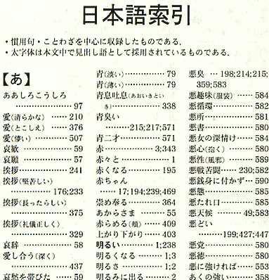 f:id:T-kazu:20161215083342j:image