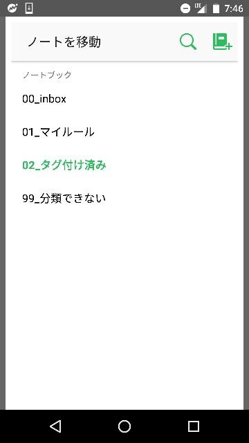 f:id:T-kazu:20170324075048j:image