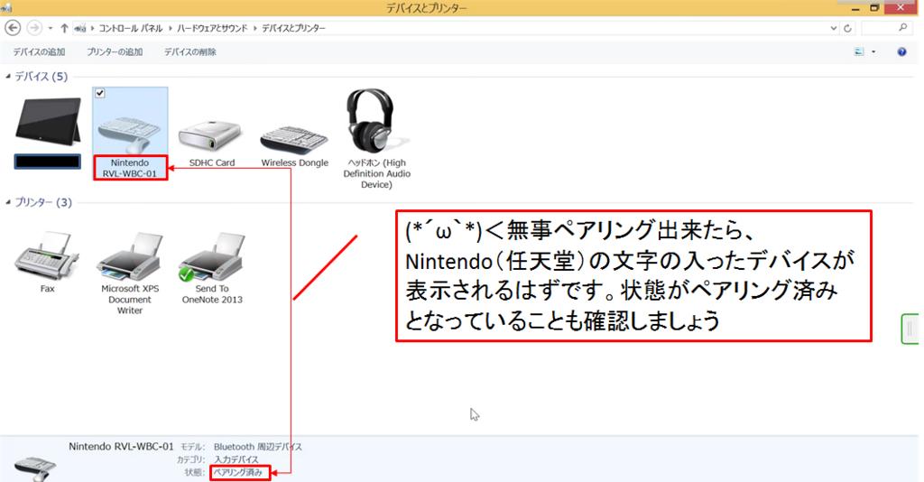 f:id:T-kazu:20170418061937j:plain
