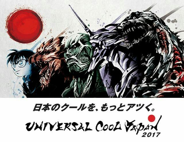 f:id:T-kazu:20170424074501j:image