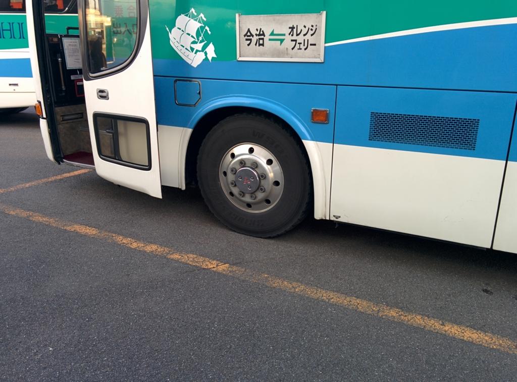 f:id:T-kazu:20170506002134j:plain