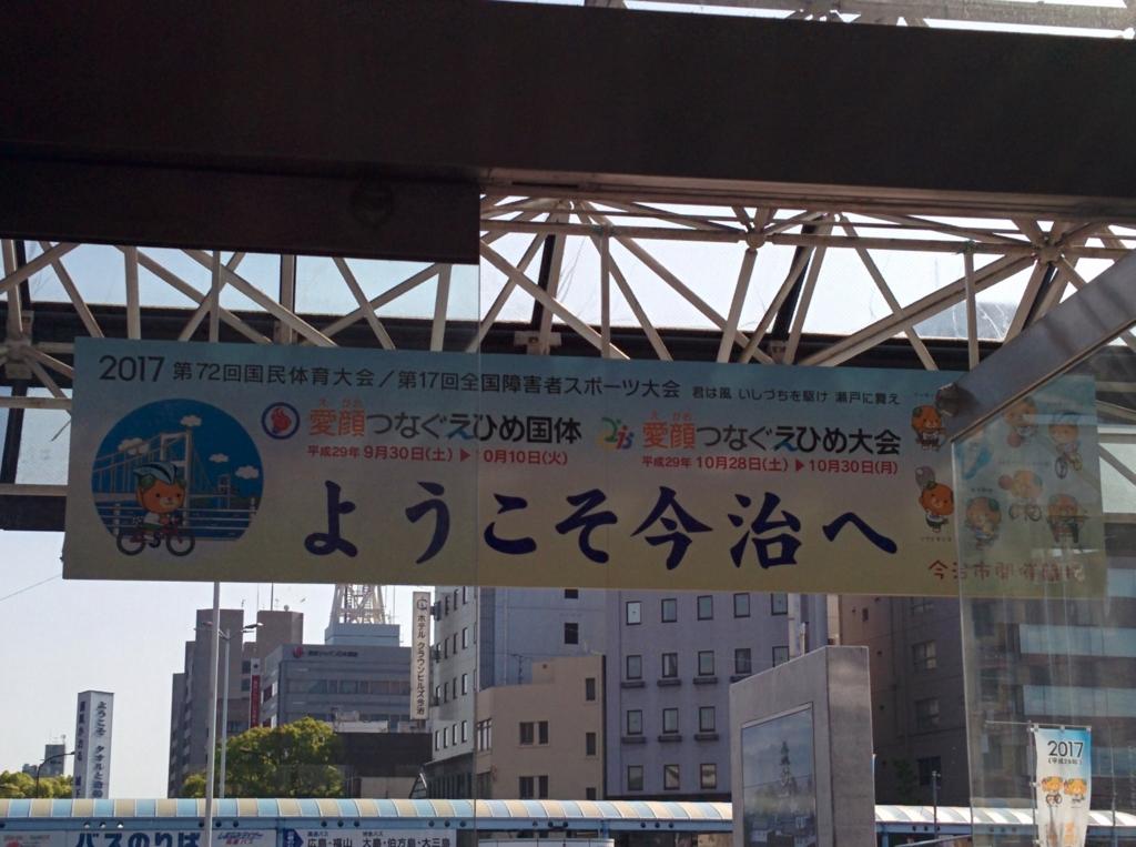f:id:T-kazu:20170506003930j:plain