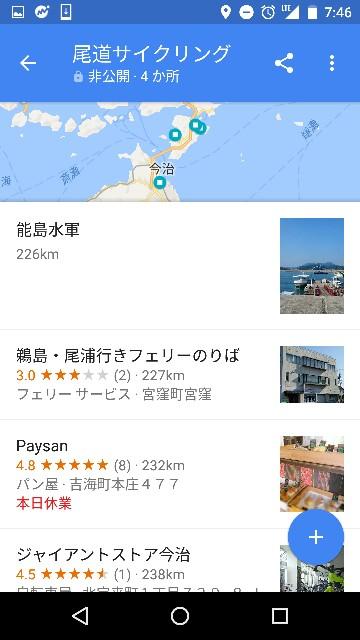 f:id:T-kazu:20170509074732j:image