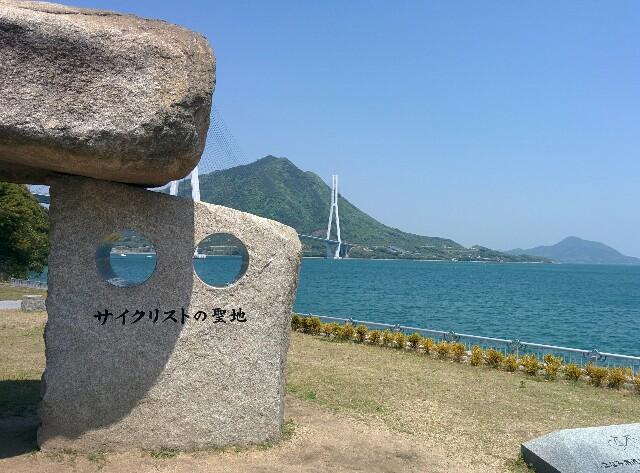 f:id:T-kazu:20170515074718j:image