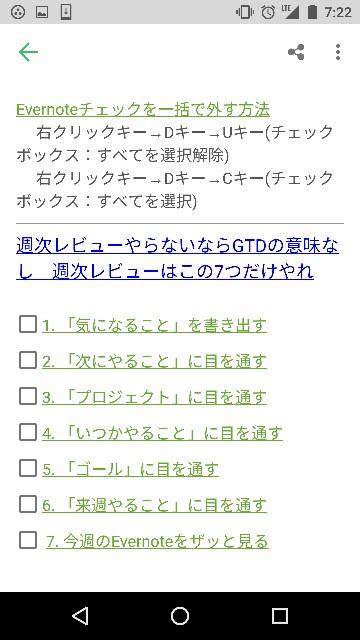 f:id:T-kazu:20170523072744j:image