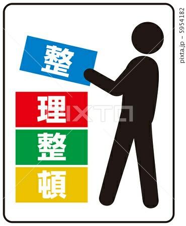 f:id:T-kazu:20170524075940j:image