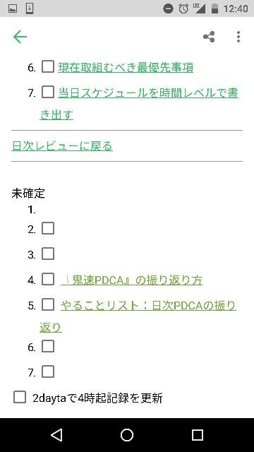 f:id:T-kazu:20170601124203j:image