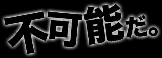 f:id:T-kazu:20170830122851j:image