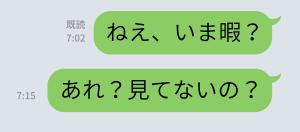 f:id:T-kazu:20170927063805p:plain